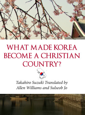 What Made Korea Become a Christian Country